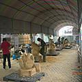 2010三義木雕藝術節相關照片