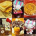 2015.12 紅櫻花HELLO KITTY台灣伴手禮 ※凱蒂冰菓室