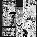 浪客劍心-彌彥的逆刃刀