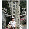 2009 布貓在武陵