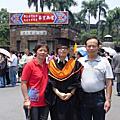 20090607畢業典禮