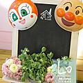 新竹阿莎力餐廳-麵包超人主題(客製)