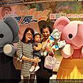2011.11.12 第七屆麗嬰房運動會