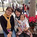 2012聖誕快樂
