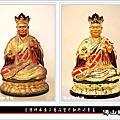 木雕類玉石類神像藝品安金翻新
