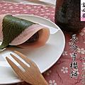 富田屋-長命寺櫻餅(1041220停售)