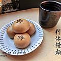富田屋-利休饅頭