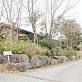 黑川溫泉 Hanagokoro(Kashin)旅館