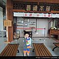 2015-11-03小可校外教學@金格蛋糕工廠