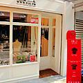 東區服飾_PO_I store2