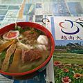 20140403速寫澎湖