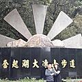 2016.04.04奮起湖&達娜伊谷
