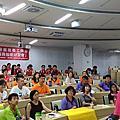 2016.06.19新住民青少年服務知能研習