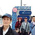 2017.03.19-20北部二日遊