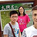 2017.04.16 太興岩步道