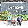 Taipei Zoo Trip