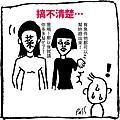 pass人生