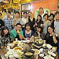 20120623 高一同學會@新台灣原味人文懷舊館