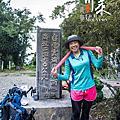 奇萊南峰走南華山