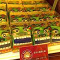 2014.05.17  雲林★蛋糕毛巾咖啡館