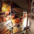 20121021 壽司滿載