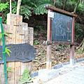 20121026 大崙山登山步道