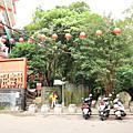 20121101 虎山步道