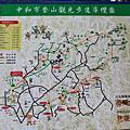 20121107 烘爐地越嶺步道
