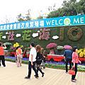 20121110 2012 新社花海節