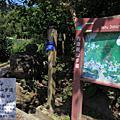 20130525 白鷺鷥山親山步道