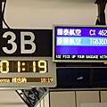 200811_泰國行