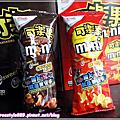 【美食分享】聯華食品-mini可樂果