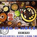 20170414 瑪西達Ma Si Da韓式料理