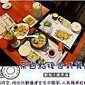20170425 茶自點複合式餐飲 彰化店