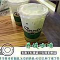 20170504 丹堤咖啡 仁德家樂福店