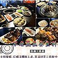 20170518 不老蒸氣養生料理
