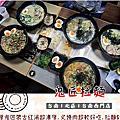 20170521 鬼匠拉麵 台南西門店