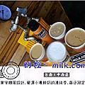 20170602 奶控·milk.com