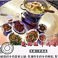 20170704 蓮昭旺牛肉湯