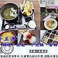 20170726 小豆溏  鍋燒 豆花 冰 冰品 冷飲店