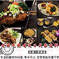 20170729 八老爺吃飽喝足日式家庭料理