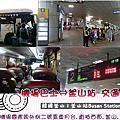 20170405 釜山航空-釜山金海機場-機場巴士交通篇-春櫻粉韓玩釜山8日