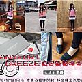 20170825 HANNFORT BREEZE 真皮氣墊楔型鞋