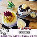 20170909 仙玉甜食