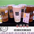 20170911 台灣茶渠 安中店