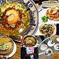 20171002 美味食光輕旅行
