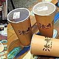 20171016 法米克鮮奶茶專賣