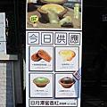 20171019 吻鑽糖 半熟乳酪塔 專門店