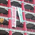 圓山內抗議陳雲林來台