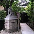 東京自由行(第二天)